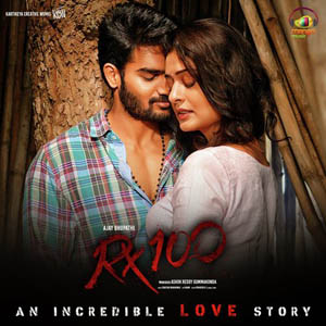 Pillaa Raa Lyrics - RX 100
