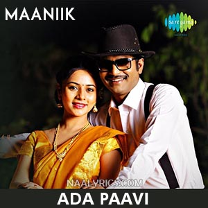 Ada Paavi Lyrics - Maaniik