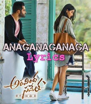 Anaganaganaga Lyrics - Aravinda Sametha Veera Raghava