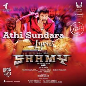 Athi Sundara Lyrics - Saamy