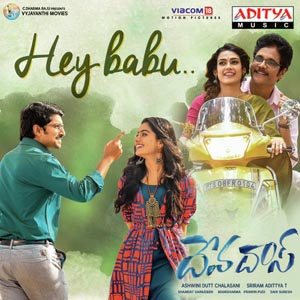 Hey Babu Lyrics - Devadas