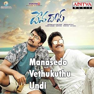 Manasedo Vethukuthu Undi Lyrics