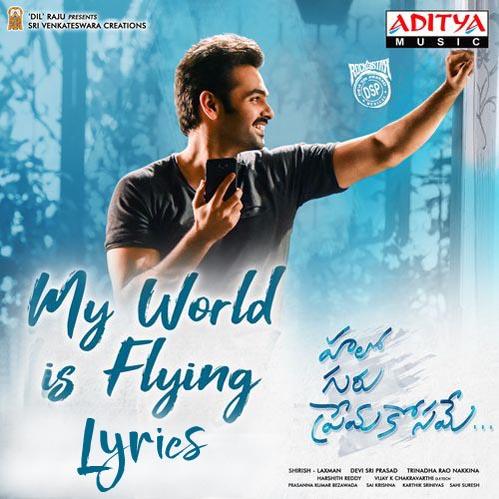 My World is Flying Lyrics - Hello Guru Prema Kosame