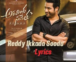 Reddy Ikkada Soodu Lyrics - Aravindha Sametha