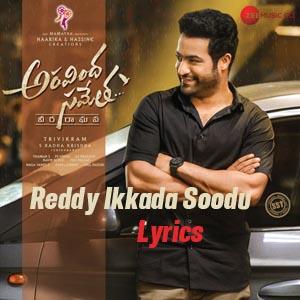 Reddy Ikkada Soodu Lyrics - Aravindha Sametha