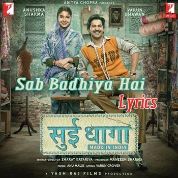 Sab Badhiya Hai Lyrics - Sui Dhaaga