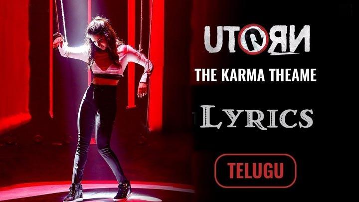 The Karma Theme Lyrics - U Turn (2018)