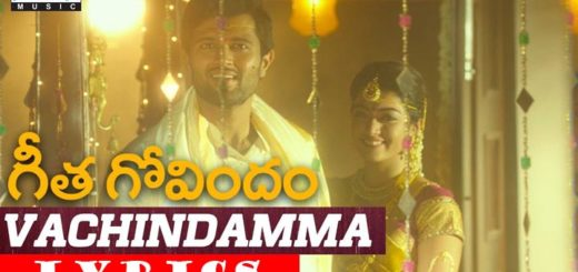Vachindamma Lyrics - Geetha Govindam