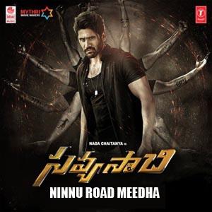 Ninnu Road Meedha Lyrics