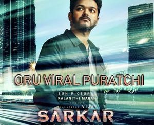 Oru Viral Puratchi Lyrics