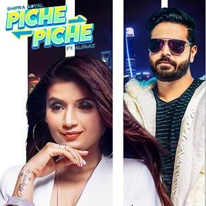 Piche Piche Lyrics - Alfaaz, Shipra Goyal
