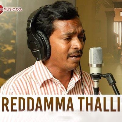 Reddamma Thalli Lyrics - Aravindha Sametha