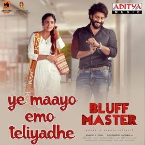 Ye Maayo Emo Theliyadhe Lyrics - Bluiff Master