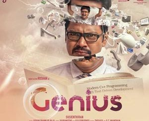 Neengalum Oorum Lyrics - Genius Tamil