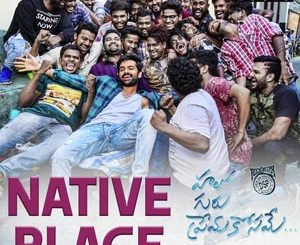 Native Place Lyrics - Hello Guru Premakosame
