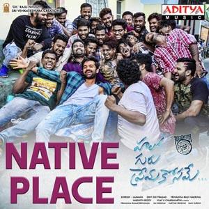 Native Place Lyrics - Hello Guru Premakosame
