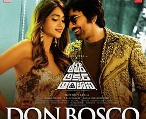 Don Bosco Lyrics - Amar Akbar Antony