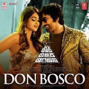 Don Bosco Lyrics - Amar Akbar Antony