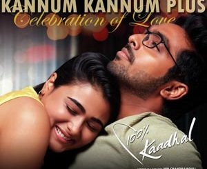 Kannum Kannum Plus Lyrics