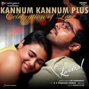 Kannum Kannum Plus Lyrics