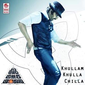 Khullam Khulla Chilla Lyrics