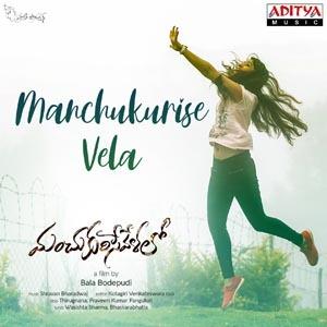 Manchukurise Vela Lyrics - Manchukurise Velalo