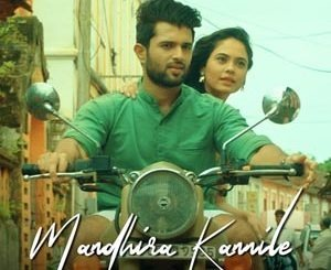 Mandhira Kannile Lyrics