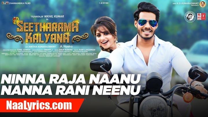 Ninna Raja Naanu Nanna Rani Neenu Lyrics