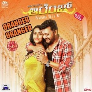 Orangeu Orangeu Lyrics