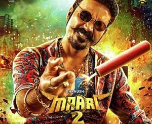 Rowdy Baby Lyrics - Maari 2