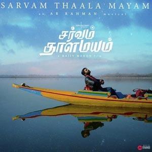Sarvam Thaalamayam Lyrics