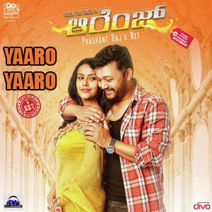 Yaaro Yaaro Lyrics - Orange