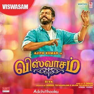 Adchithooku Lyrics - Viswasam
