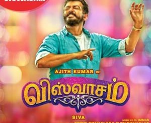 Danga Danga Lyrics - Viswasam