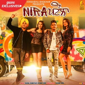 Nira Patola Lyrics -