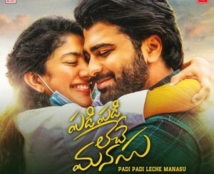 O My Lovely Lalana Lyrics - Padi Padi Leche Manasu