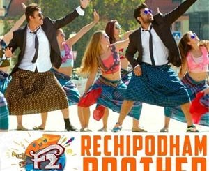 Rechipodham Brother Lyrics - F2