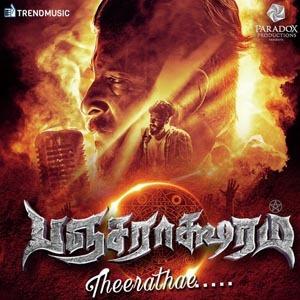 Theerathae Lyrics - Pancharaksharam