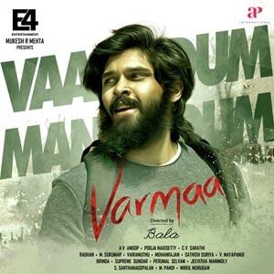 Vaanodum Mannodum Lyrics - Varma