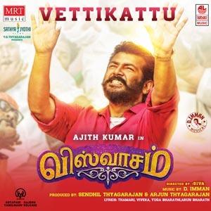 Vettikattu Lyrics - Viswasam