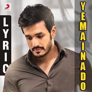 Yemainado Lyrics