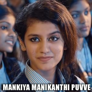 Mankiya Manikanthi Puvve Lyrics - Lovers Day