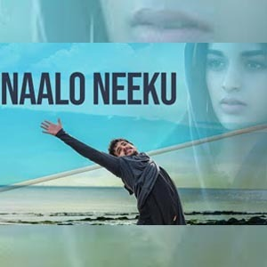 Naalo Neeku Lyrics - Mr. Majnu