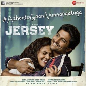 Adhento Gaani Vunnapaatuga Lyrics - Jersey | Nani | Anirudh