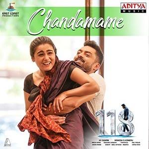 Chandamame Lyrics - 118