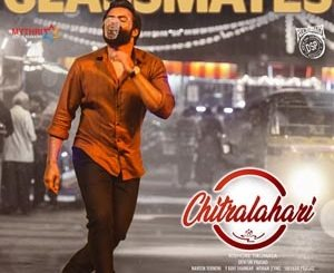 Glassmates Lyrics - Chitralahari