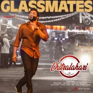 Glassmates Lyrics - Chitralahari