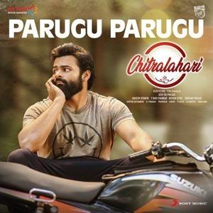 Parugu Parugu Lyrics - Chitralahari