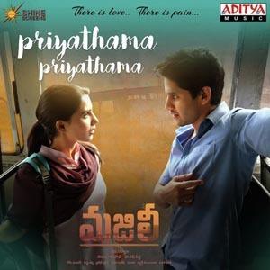 Priyathama Priyathama Lyrics - Majili