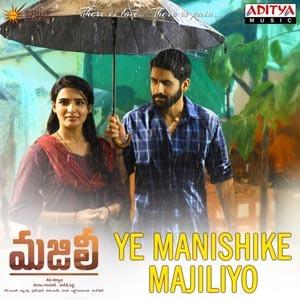 Ye Manishike Majiliyo Lyrics - Majili